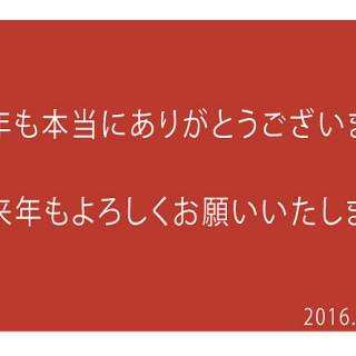 20161231