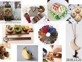 イベント情報ー京都マルイ2018.12.21-24