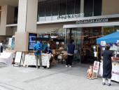 イベント御礼ーGOOD NATURE STATION2021.4.24-25